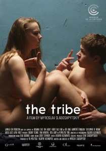 the_tribe